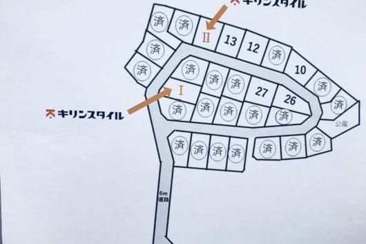 通勤・通学・お買い物にも便利な熊野町の中心地に誕生!詳しくはURLからどうぞ。